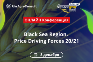BLACK SEA GRAIN Online