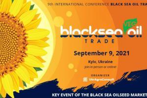 Вземете участие на Black Sea Oil Trade 2021 на 9 септември