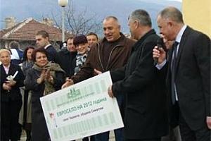 Бойко Борисов: 1 млрд. лв. предстои да бъдат преведени на зърнопроизводителите преди започването на сеитбата