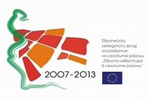 """НАЗ организира семинар по мярка 214 """"Агроекологични плащания"""" от ПРСР"""