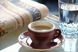 Сутрешно кафе: Понижение след доклада на USDA