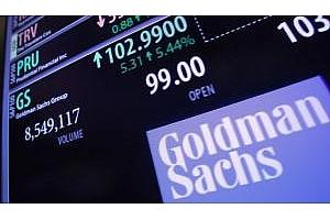 Goldman Sachs: Kапиталът напуска пазарите на поевтиняващата селскостопанска продукция