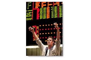 Преглед на пазара в края на деня: