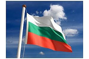 Готова е и таблицата с цените на стоките в България