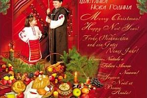 Пожелаваме весели коледни и новогодишни празници на всички наши читатели
