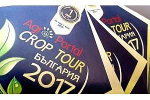 Екипът на АгроПортал ще проведе първия независим Кроп Тур