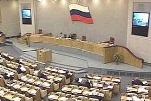 Държавната Дума отложи ратификацията на протокола за влизането на Русия във ВТО