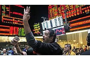 Волатилността на пазарите се повишава и зърната поскъпват