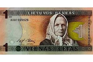Литва: цените на зърното полудяха