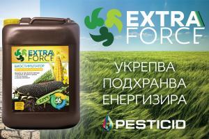 Повишете добивите и качеството на продукцията с естествения био регулатор Екстра Форс